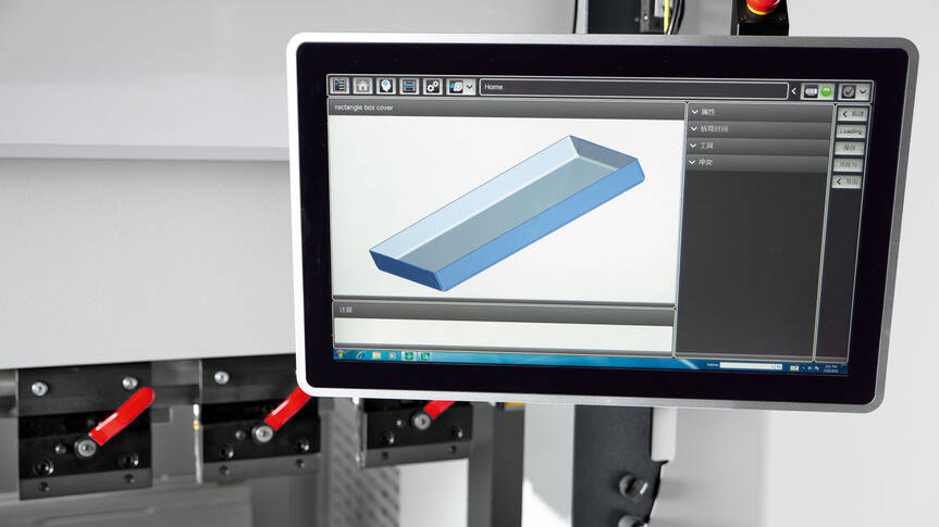 Intuitive operation: Users can conveniently control all the bending processes on the touch screen of the ByVision Bending software.
